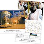 Jewish Wall Calendars